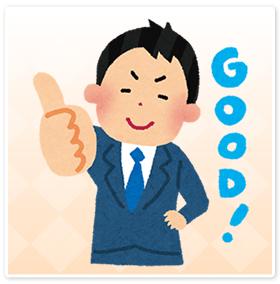 名古屋地区最安値水準の費用のあま市の相続税の申告